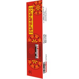 Srikaram Madhuram Premium Incense Sticks